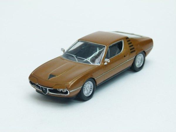 """Изображение модели Alfa Romeo Montreal Coupe журнала """"Суперкары. Лучшие автомобили мира"""""""