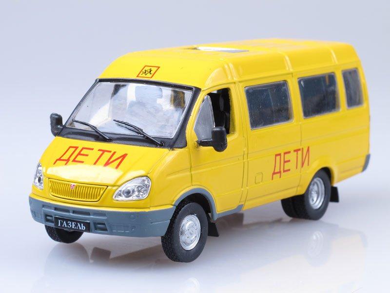 """Изображение модели ГАЗ-322121 ГАЗель Школьный автобус журнала """"Автомобиль на службе"""""""