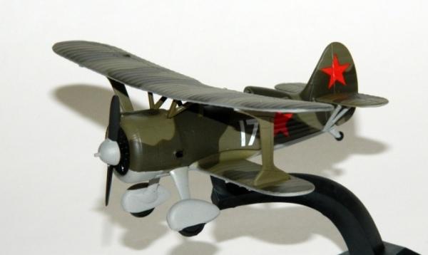 """Изображение модели И-152 журнала """"Легендарные самолеты"""""""