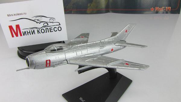 """Изображение модели МиГ-19 журнала """"Легендарные самолеты"""""""