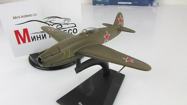 """Изображение модели Як-15 журнала """"Легендарные самолеты"""""""