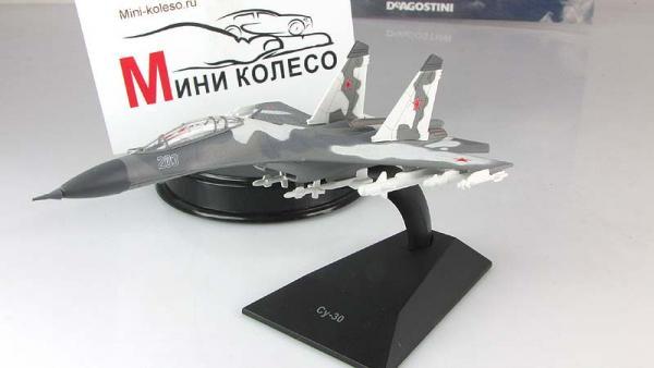 """Изображение модели Су-30 журнала """"Легендарные самолеты"""""""