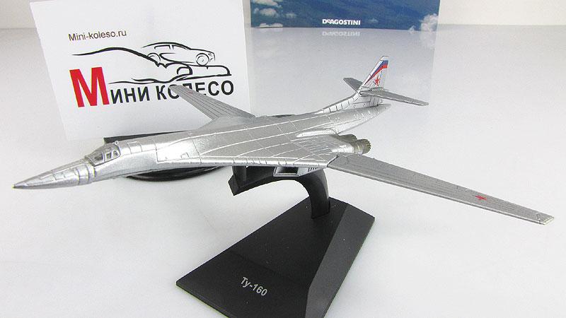 """Изображение модели Ту-160 журнала """"Легендарные самолеты"""""""
