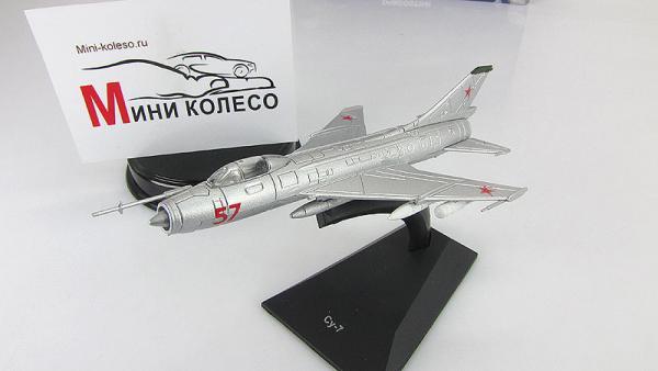 """Изображение модели Су-7 журнала """"Легендарные самолеты"""""""