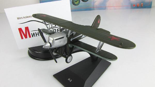 """Изображение модели И-3 журнала """"Легендарные самолеты"""""""