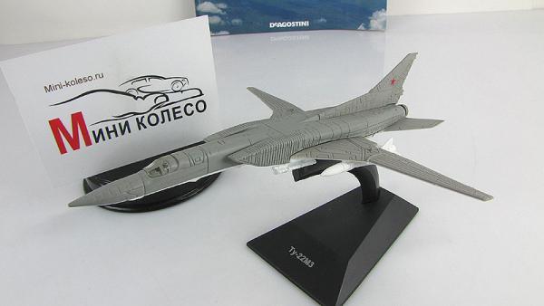 """Изображение модели Ту-22МЗ журнала """"Легендарные самолеты"""""""