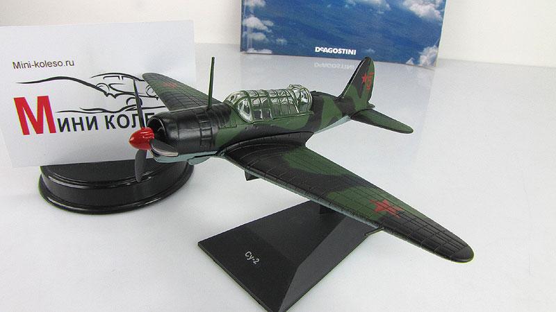 """Изображение модели Су-2 журнала """"Легендарные самолеты"""""""