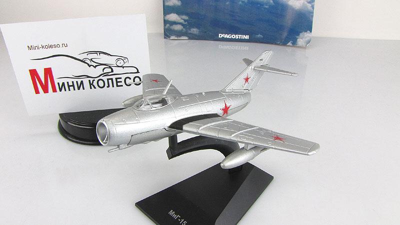 """Изображение модели МиГ-15 журнала """"Легендарные самолеты"""""""