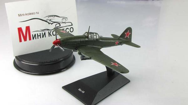 """Изображение модели Ил-10 журнала """"Легендарные самолеты"""""""