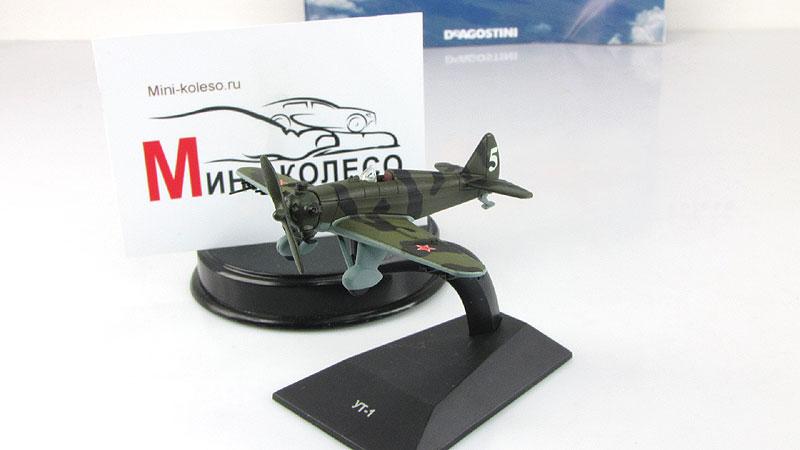 """Изображение модели Ут-1 журнала """"Легендарные самолеты"""""""