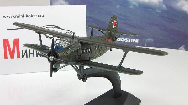 """Изображение модели Ан-2 журнала """"Легендарные самолеты"""""""