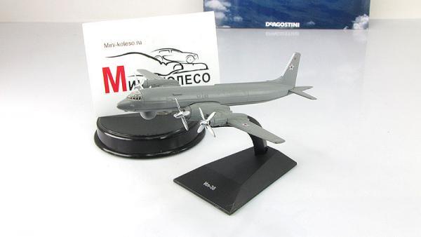 """Изображение модели Ил-38 журнала """"Легендарные самолеты"""""""