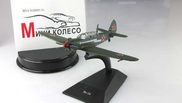 """Изображение модели Як-18 журнала """"Легендарные самолеты"""""""