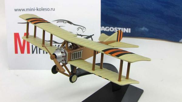 """Изображение модели Лебедь-12 журнала """"Легендарные самолеты"""""""