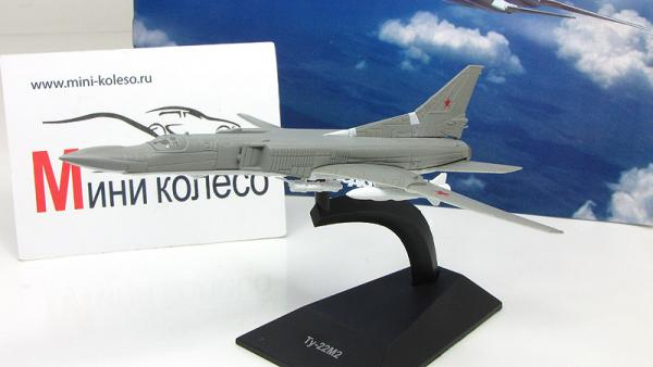 """Изображение модели Ту-22М2 журнала """"Легендарные самолеты"""""""