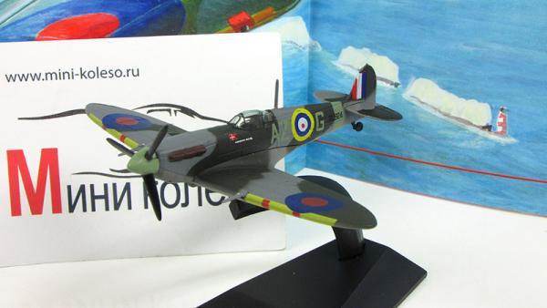 """Изображение модели Supermarine Spitfire Mk.Vb. журнала """"Легендарные самолеты"""""""