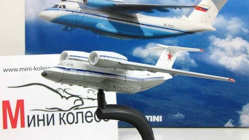 """Изображение модели Ан-72 журнала """"Легендарные самолеты"""""""