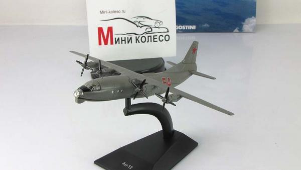 """Изображение модели Ан-12 журнала """"Легендарные самолеты"""""""