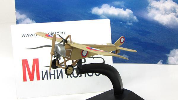 """Изображение модели Моска МБ журнала """"Легендарные самолеты"""""""