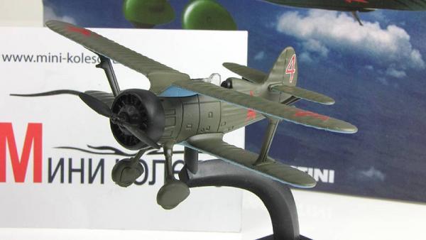 """Изображение модели И-15 журнала """"Легендарные самолеты"""""""