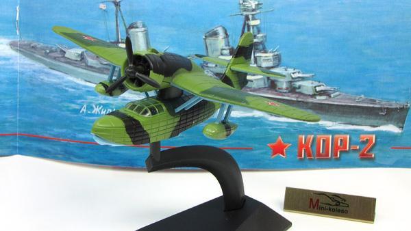 """Изображение модели КОР-2 журнала """"Легендарные самолеты"""""""