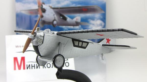 """Изображение модели АНТ-2 журнала """"Легендарные самолеты"""""""