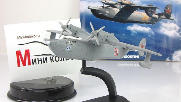"""Изображение модели Бе-12 журнала """"Легендарные самолеты"""""""