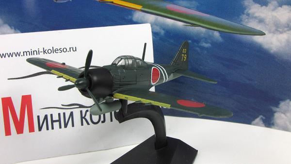 """Изображение модели Mitsubishi A6M5c Zero журнала """"Легендарные самолеты"""""""