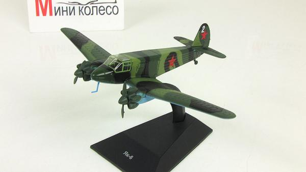 """Изображение модели Як-6 журнала """"Легендарные самолеты"""""""