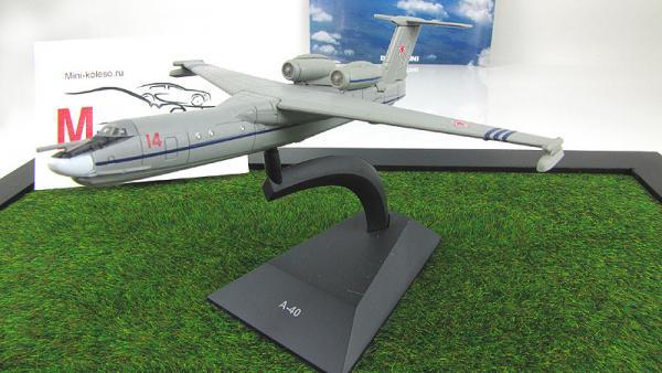 """Изображение модели А-40 журнала """"Легендарные самолеты"""""""