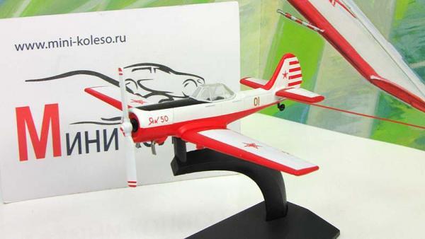 """Изображение модели Як-50 журнала """"Легендарные самолеты"""""""