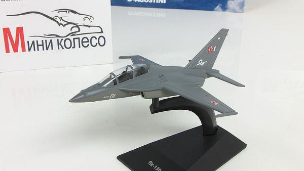 """Изображение модели Як-130 журнала """"Легендарные самолеты"""""""
