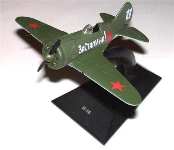 """Изображение модели И-16 журнала """"Легендарные самолеты"""""""