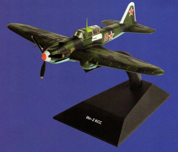 """Изображение модели Ил-2 КСС журнала """"Легендарные самолеты"""""""