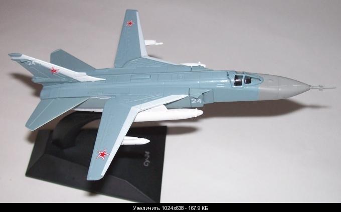"""Изображение модели Су-24 журнала """"Легендарные самолеты"""""""