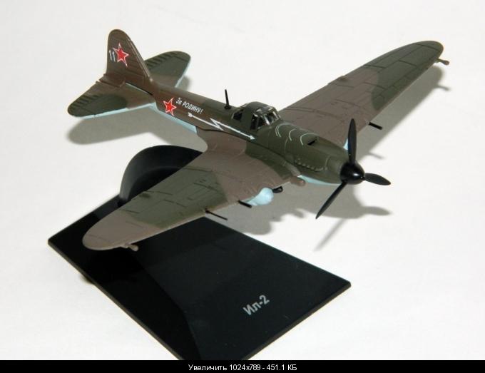 """Изображение модели Ил-2 журнала """"Легендарные самолеты"""""""
