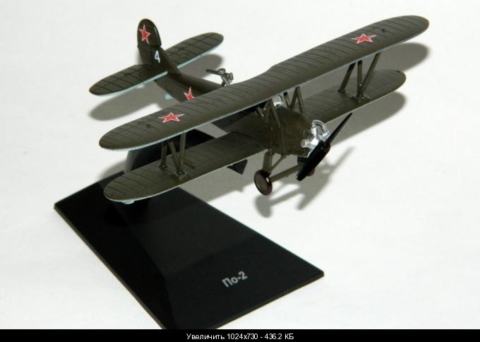 """Изображение модели По-2 журнала """"Легендарные самолеты"""""""