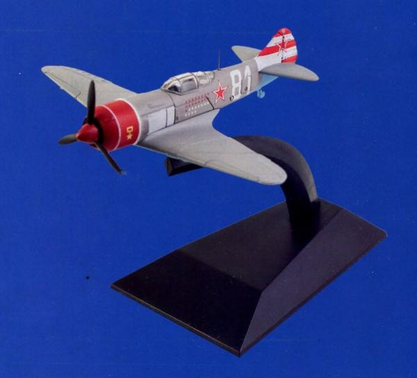 """Изображение модели Ла-7 журнала """"Легендарные самолеты"""""""