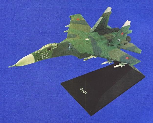 """Изображение модели Су-27 журнала """"Легендарные самолеты"""""""