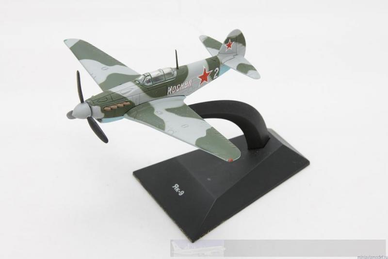 """Изображение модели Як-9 журнала """"Легендарные самолеты"""""""