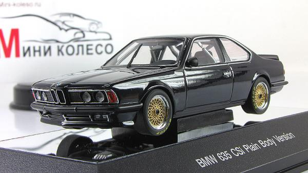 BMW 635 CSI PLAIN BODY VERSION (Autoart) [1983г., Черный, 1:43]