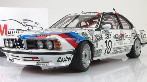 "BMW 635 CSI GROUP A RACING 86 ""Originalteile"" №10 RAVAGLIA/BERGER/PIRRO (Autoart) [1982г., Белый, 1:18]"