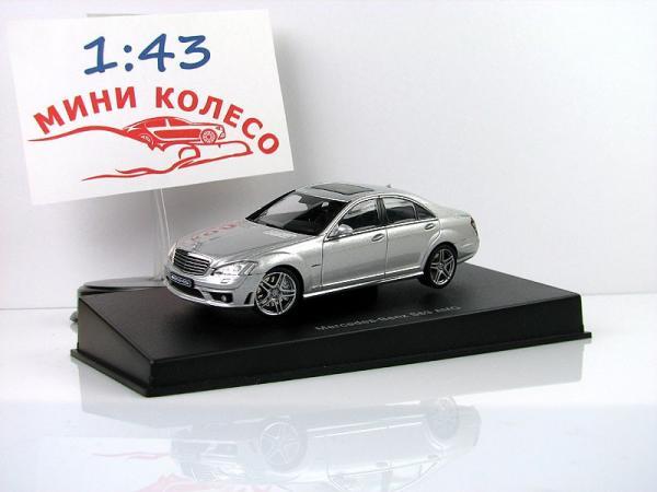 MERCEDES-BENZ S63 AMG (Autoart) [2002г., Серебристый, 1:43]