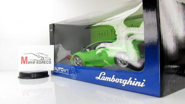 LAMBORGHINI MURCIELAGO (Autoart) [2001г., Зеленый, 1:18]
