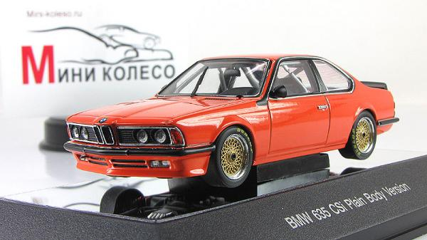 BMW 635 CSI PLAIN BODY VERSION (Autoart) [1984г., Оранжевый, 1:43]