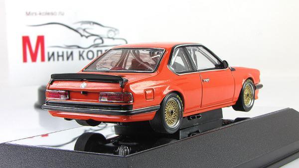 BMW 635 CSI PLAIN BODY VERSION (Autoart) [1984г., Оранжевый, 1:43]