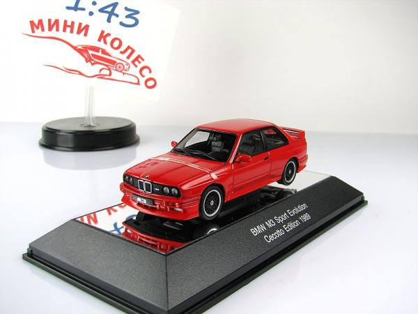 "BMW M3 EVOLUTION ""CECOTTO"" EDITION (Autoart) [1989г., Красный, 1:43]"