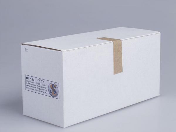 ЗиЛ-133ВЯ хлыстовоз с 2х-осным прицепом-роспуском, со следами эксплуатации (СарЛаб) [1979г., Голубой, 1:43]