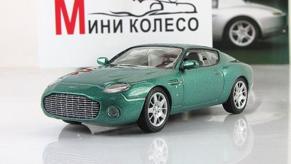 Aston Martin DB7 Zagato (DeAgostini (Суперкары мира)) [2002г., Светло-зеленый металлик, 1:43]