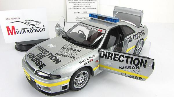 Nissan Skyline GT-R R33 LM Pace car (Autoart) [1997г., Серебристый, 1:18]
